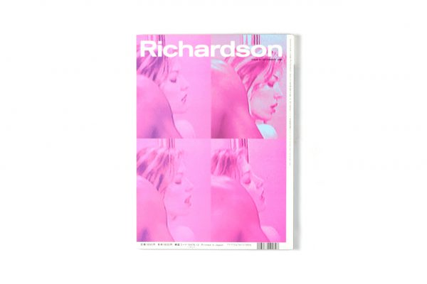 Richardson Magazine 2